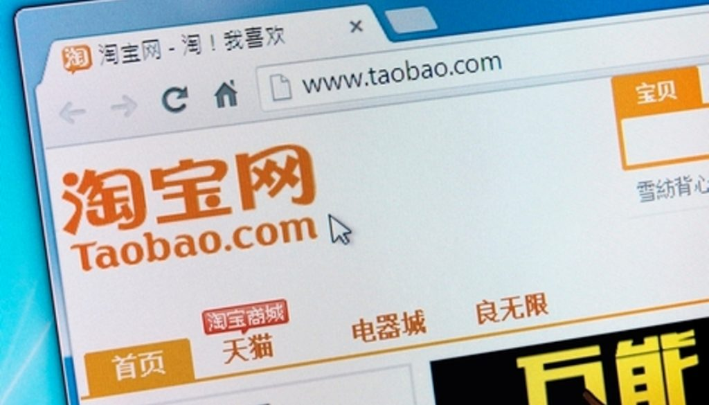 E-commerce transformation set to hit HK shops